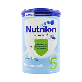 荷兰直邮 荷兰Nutrilon牛栏婴幼儿奶粉 5段 800g(三罐装)