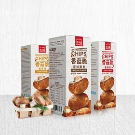 HONlife轰来福| 香菇脆 原味/麻辣味/蟹黄味 一整个香菇 原滋原味 鲜香酥脆 膳食纤维32%