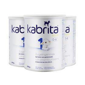 荷兰直邮 荷兰佳贝艾特kabrita婴幼儿羊奶粉1段 800g/罐3罐装