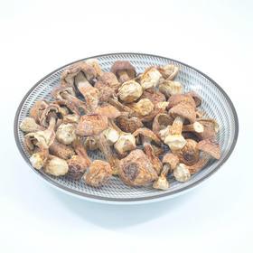 精选 | 长白山姬松茸野生土特产天然菌菇山货蘑菇 150g