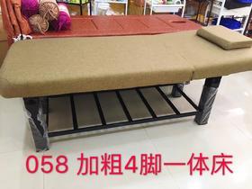 A-058棉麻(黄)美容床