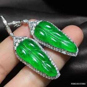 G18K冰种阳绿福叶翡翠耳饰
