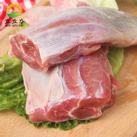 新鲜牛肉 生牛肉 黄牛肉 现宰现杀的农家散养 黄牛