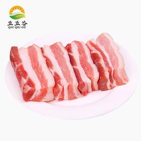 正宗土猪肉 现宰现杀新鲜 五花肉 散养土猪肉