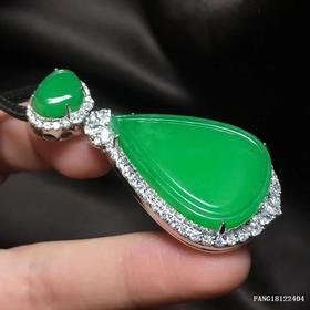 G18K冰种阳绿水滴翡翠吊坠