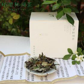云南高山有机白茶