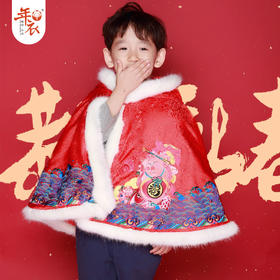 年衣 【年福】系列-金猪送福 虎送福 吉祥斗篷1月15日左右发货