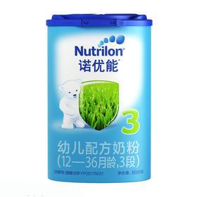 Nutrilon诺优能幼儿配方奶粉3段800g