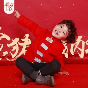年衣 【年喜】系列-糖葫芦羊毛呢子外套1月15日左右发货