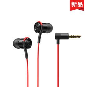 带电青年-入耳式立体声有线耳机D1 三键线控 弯头接口