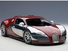 美国代购AUTOart1/18赛车玩具合金汽车模型红色抛光铝70957 预售
