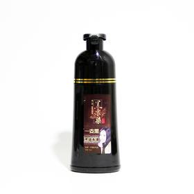 汉典染发膏(自然黑)黑米染一支黑