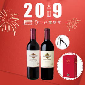 【新春礼盒装7】 CNY Gift Box Sets 7