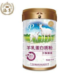 添享益生菌AD钙/叶酸多维羊乳蛋白质粉丨添加20%全脂羊奶粉的蛋白质粉丨1000g/瓶【严选X乳品茶饮】