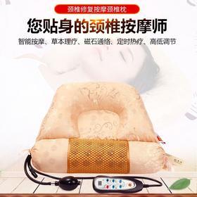 【精选】护颈按摩保健枕丨专为中国人习惯设计的全新枕型【生活用品】