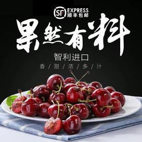 【 新光心选】智利进口车厘子 香甜多汁 色泽诱人 樱桃26-28mm