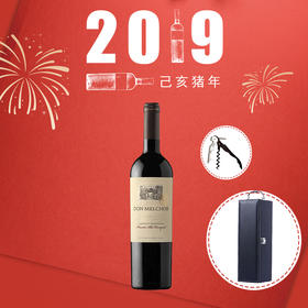 【新春礼盒装6】 CNY Gift Box Sets 6