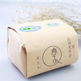 聚芳永丨西湖龙井茶