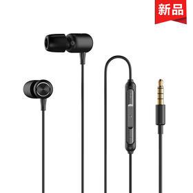 带电青年-双单元圈铁耳机P1 魔幻黑 三键线控入耳式音乐耳机