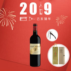 【新春礼盒装9】 CNY Gift Box Sets 9