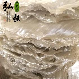【弘毅六不用生态农场】红薯粉皮 无化学添加剂 沂蒙特产1.5斤/份