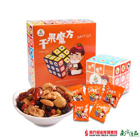 【次日提货】干果魔方 150g/盒