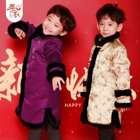 年衣 【年瑞】系列-麒麟送福棉外套 马甲1月15日左右发货