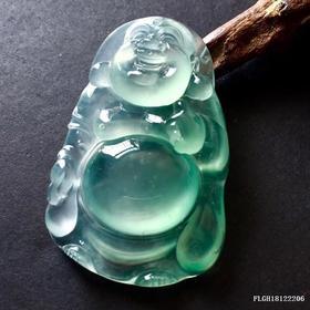 冰种飘绿笑佛翡翠吊坠