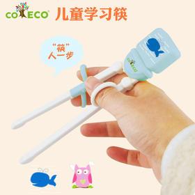 COECO儿童训练筷
