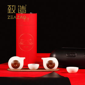 致造ZEAZAO 小团缘茶具便携式旅行茶具包户外套装 新年伴手礼首选