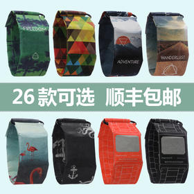 德国Cajiso新型创意纸手表 Papr Watch黑科技智能纸质手表paper