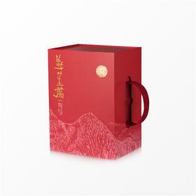 义笙万丨1999 礼品装