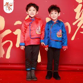 年衣 【年福】系列-锦鲤套装1月15日左右发货