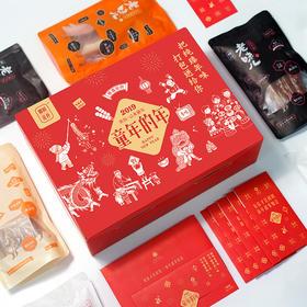 帮卖精选 | 年味礼盒 (广式香肠+麻辣香肠+后腿腊肉+五花腊肉+贺卡红包)新年礼盒年货礼盒