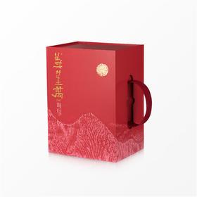 义笙万丨1997 礼品装