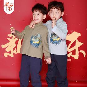 年衣 【年瑞】系列-鱼跃龙门 年年有余套装1月15日左右发货