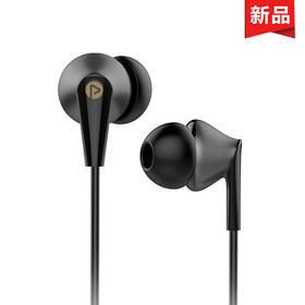 带电青年-双单元圈瓷耳机S1 三键线控音乐耳机