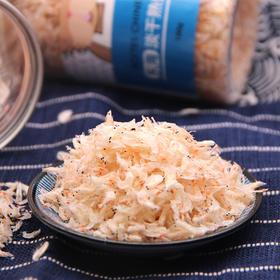 咗小鲜东海熟淡干虾皮 下饭配菜 美味小食 2罐组100g包邮