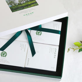 【茶礼盒-百搭礼盒】 4盒红茶