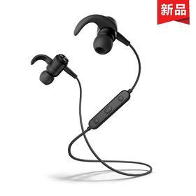 带电青年-立体声运动蓝牙耳机X2 (BHD1)磁吸式霍尔开关 三键线控