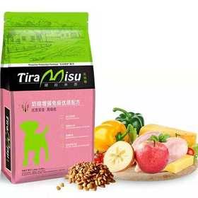 提拉米苏 奶糕 增强免疫优质配方 天然粮 1.5kg