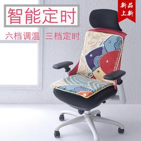 巧科居 | 电热垫办公室暖身毯发热坐垫椅子垫背部加热两档调温冬季