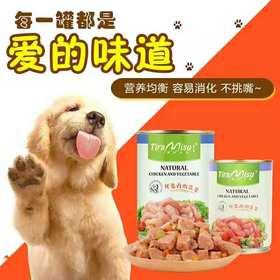 提拉米苏-狗罐鸡肉&蔬菜 375g