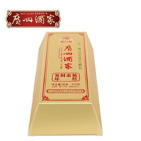 广州酒家 发财金装年糕广东手信年货礼盒传统年糕广式送礼员工福利