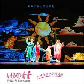 七折抢票!《神奇校车:气候大挑战》美国原版授权科普亲子音乐剧2月16日北京喜剧院
