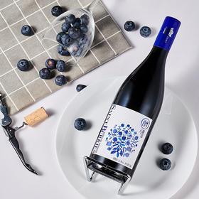 【盛堡蓝.醇蓝蓝莓酒】1500颗A级蓝莓鲜果酿制 蓝莓含量99.99% 养眼养颜  改善睡眠 750ml