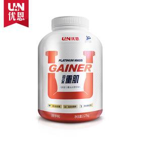 优恩铂金重肌粉5磅2270g乳清蛋白粉蛋白质增肌健肌增重瘦人健身