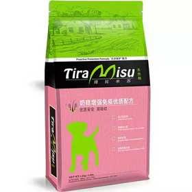 提拉米苏 奶糕 增强免疫优质配方 天然粮 10kg
