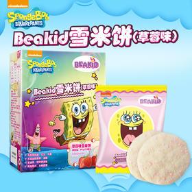 Beakid海绵宝宝 幼儿雪米饼3盒装(适合1岁以上宝宝食用)