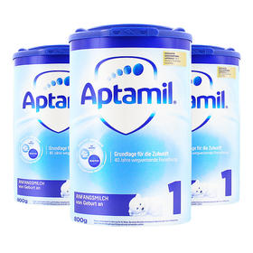 荷兰直邮 德国Aptamil爱他美婴幼儿奶粉 1段 800g(三罐装)